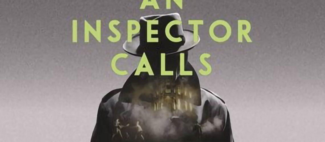 news-inspector